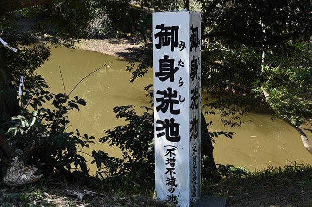 hakuto-jinjya02.jpg