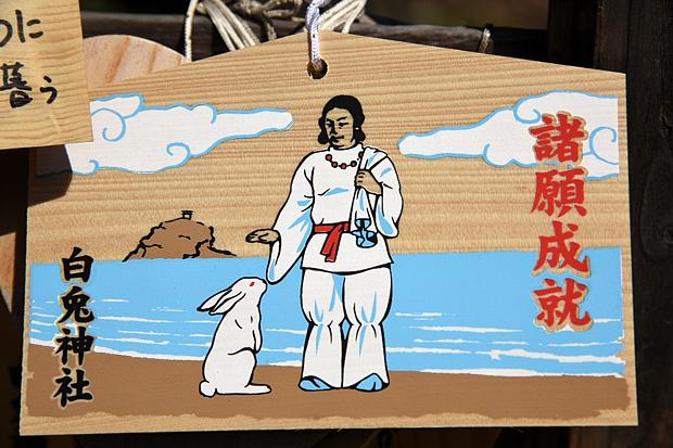 hakuto-jinjya05.jpg