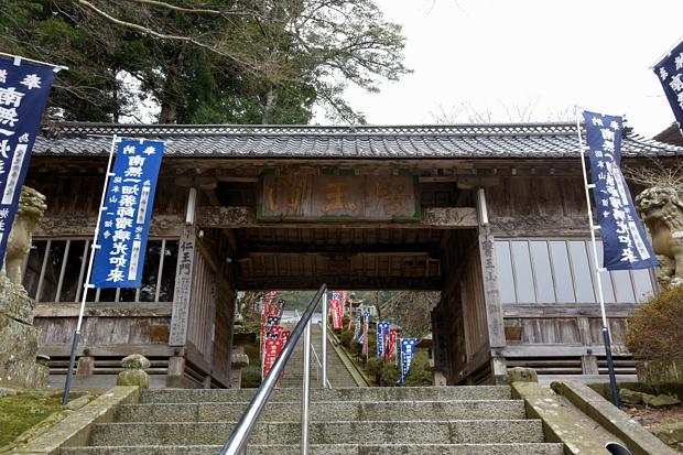 ichibata-ji05.jpg