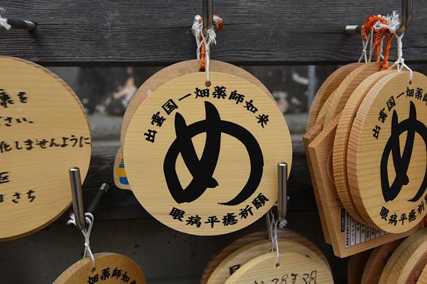 ichibata-ji10.jpg