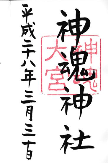 kamosu-jinjya00.jpg