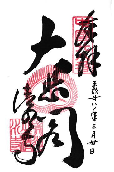 kiyomizu-tera00.jpg