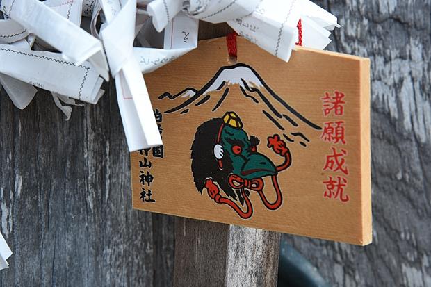 oogamiyama-jinjya07.jpg