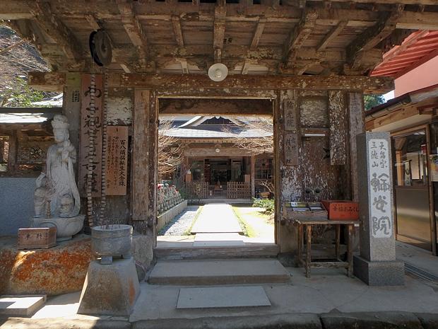 sanbutu-ji04.jpg