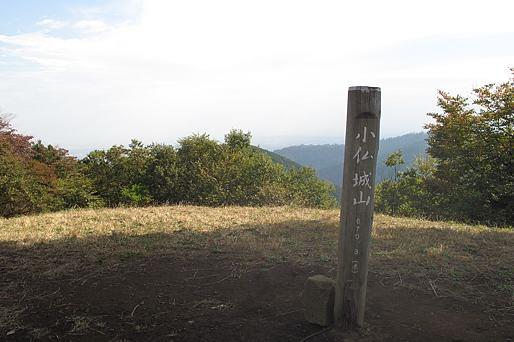 takao2.jpg
